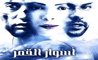 Mosalsalatonline موقع مسلسلات اون لاين فيلم المواطن برص